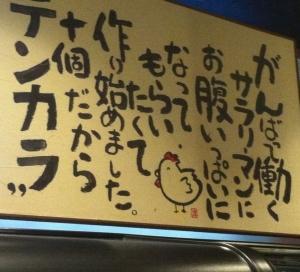 HommachiKiraku_001_org2.jpg