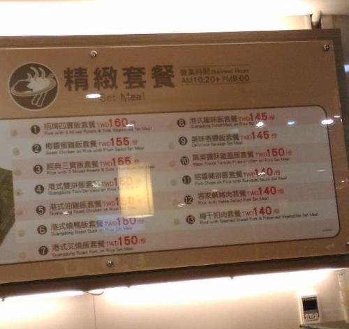 HsinTungYangTaoyuanAP_003_org.jpg