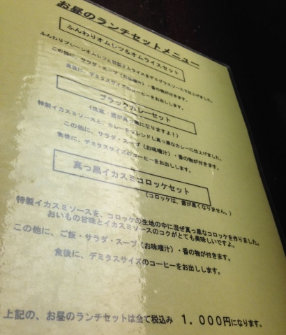 IbarakiHanase_002_org2.jpg