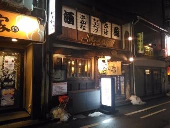 ItaruKorinbo_000_org.jpg