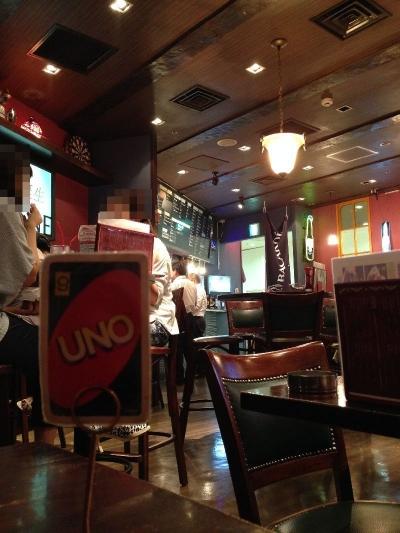 JerrysUnoMakuhari_002_org2.jpg
