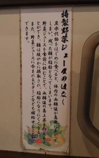 KanazawaTaiga_001_org.jpg