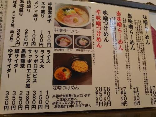 KanazawaTaiga_002_org.jpg