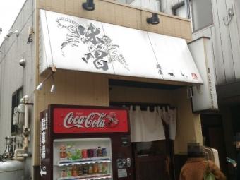 KanazawaTaiga_011_org.jpg
