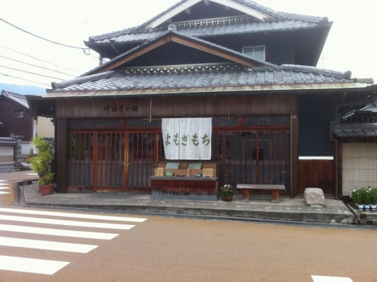 KatsuragiChujodo_002_org2.jpg
