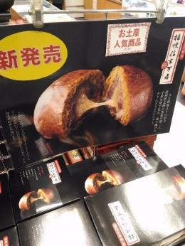 KikyouyaManju_001_org.jpg