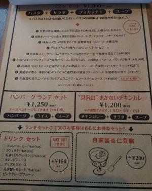 KinboshiPastaSayama_004_org.jpg