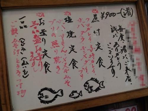 KitahamaNagisa_001_org.jpg