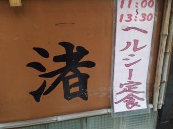 KitahamaNagisa_002_org.jpg