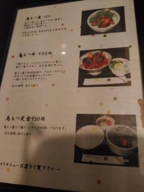 KofuRiki_001_org.jpg
