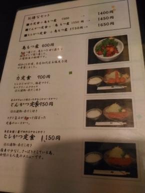 KofuRiki_002_org.jpg