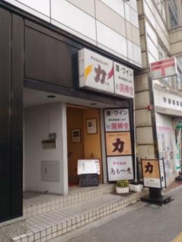 KofuRiki_007_org.jpg