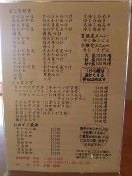KofuSenshu_000_org.jpg