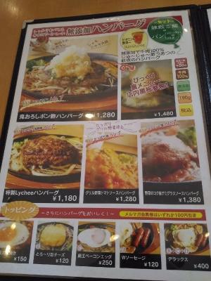 KomagawaLychee_002_org.jpg