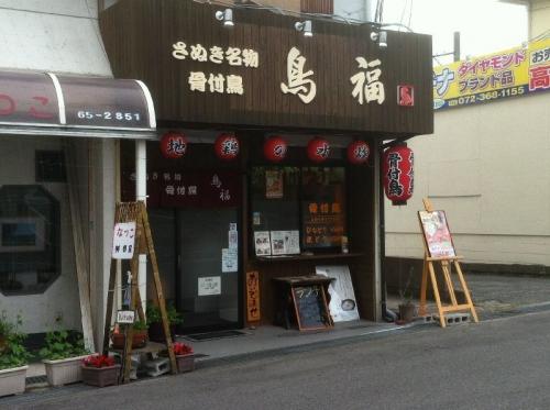 KongoTorifuku_000_org2.jpg
