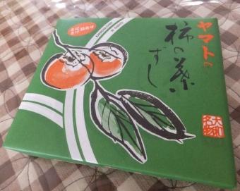 KoyasanOguraya_004_org2.jpg