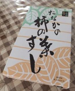 KoyasanOguraya_005_org2.jpg