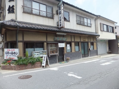 KoyasanTsukumo_001_org2.jpg