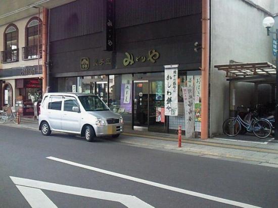 MarugameMidoriya_003_org2.jpg