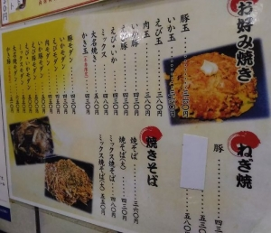 MatsubaraDarumaya_003_org.jpg