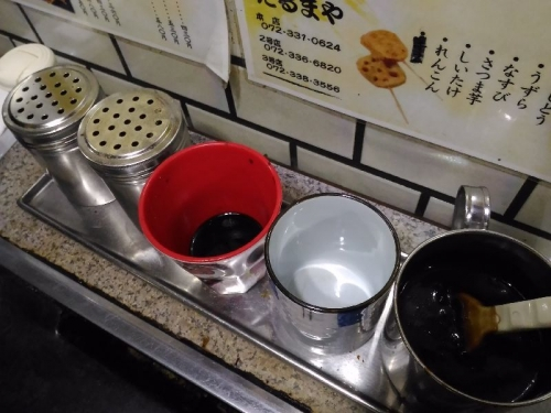 MatsubaraDarumaya_004_org.jpg