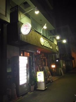 MidoribashiZero_000_org.jpg