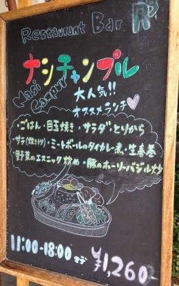 MinamiKusatsuR3_000_org2.jpg