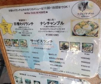 MinamiKusatsuR3_001_org2.jpg