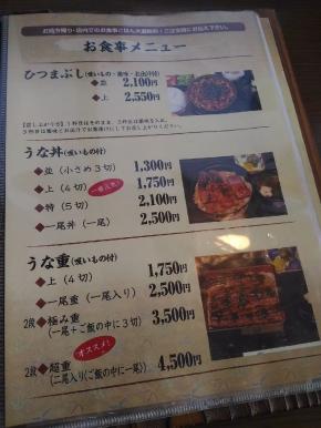 MitaniTakachaya_001_org.jpg