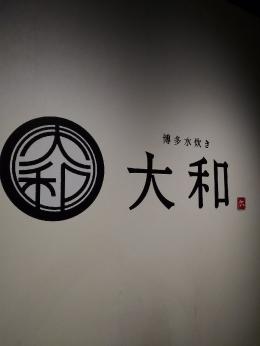 NakasukawabataYamato_001_org.jpg