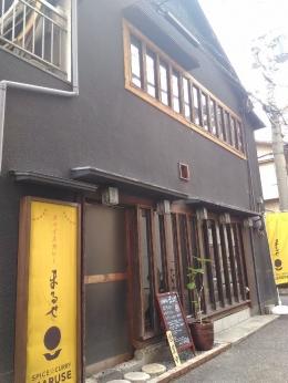 NakatsuMaruse_001_org.jpg