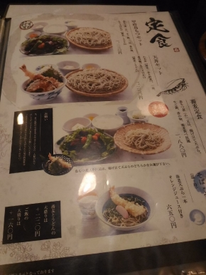 OkutouKofuST_003_org.jpg