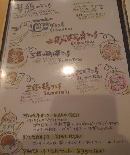 OsakaSayamaKagen_000_org.jpg