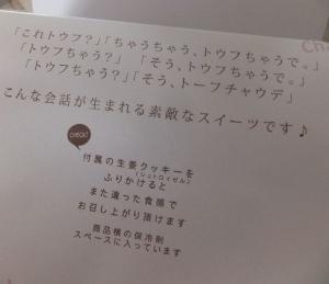 SakaiHigashiCerise_002_org2.jpg