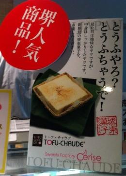 SakaiHigashiCerise_009_org2.jpg