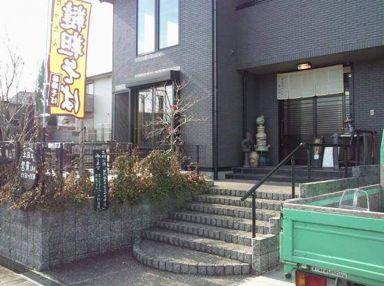 SeikaMiyamagama_000_org.jpg