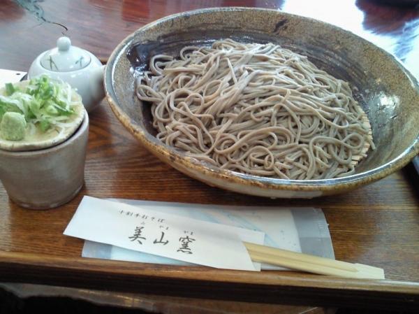 SeikaMiyamagama_001_org.jpg