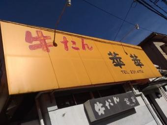 SendaiSuisui_001_org.jpg
