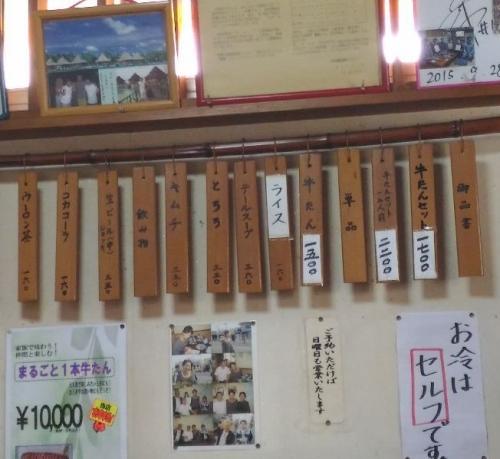 SendaiSuisui_002_org.jpg