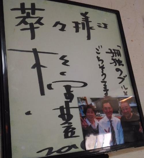 SendaiSuisui_003_org.jpg