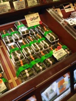 Shibazushi100bangai_000_org.jpg