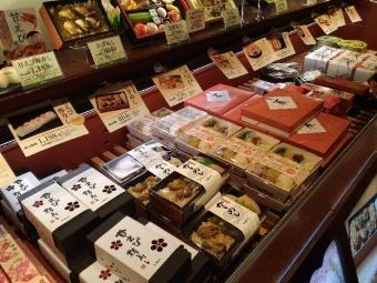Shibazushi100bangai_001_org.jpg