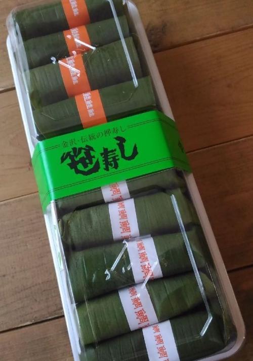 Shibazushi100bangai_003_org.jpg