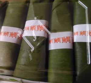 Shibazushi100bangai_004_org.jpg