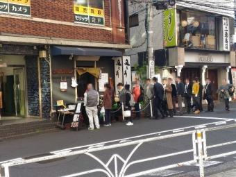 ShinjukuWabu_007_org.jpg