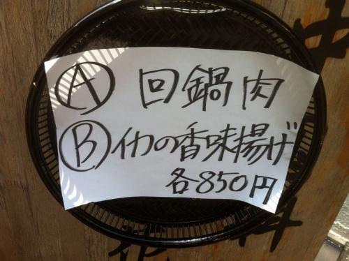 ShinmachiKuushin_005_org2.jpg