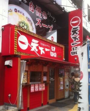 Ten1Kireuriwari_002_org2.jpg