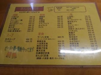 ToonManpuku_000_org.jpg