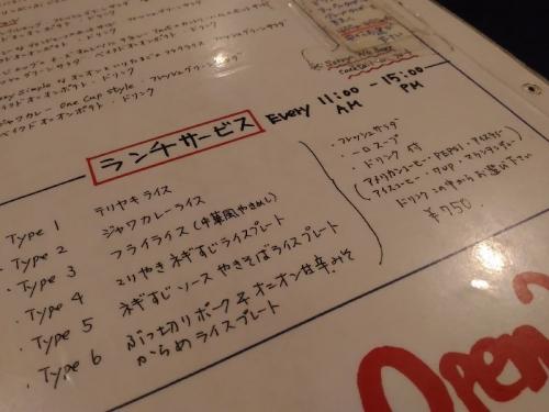 UKSakaiOhama_002_org.jpg