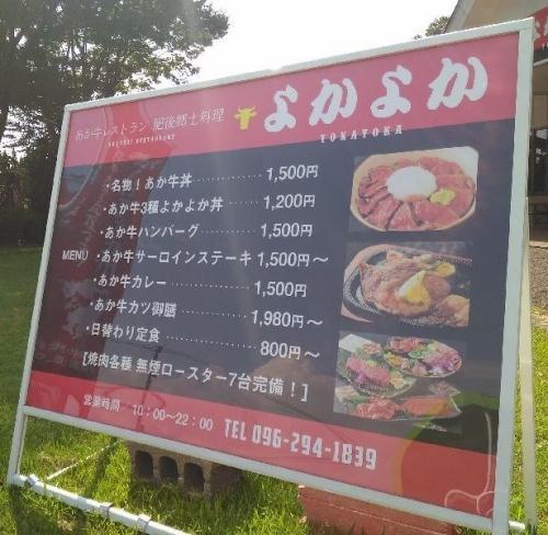 YokayokaOzu_001_org2.jpg